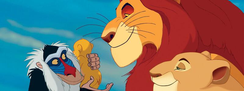 El rey león (1994).