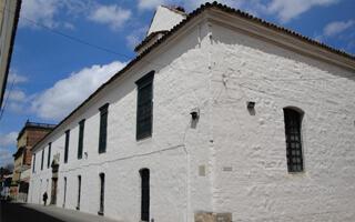 El Museo Colonial reabrirá sus puertas este 4 de Agosto