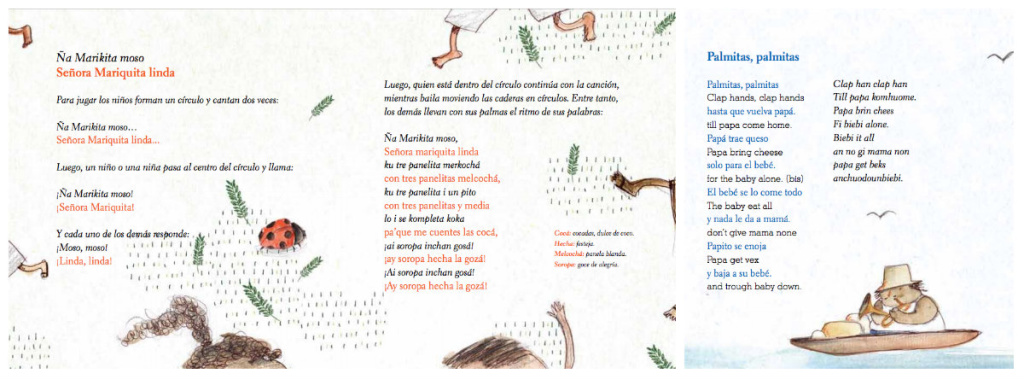 Esta obra es ilustrada por Diego Francisco Sánchez (Dipacho) y recopilada por Pilar Posada, Moraima Simarra Hernández y Sady Valencia.